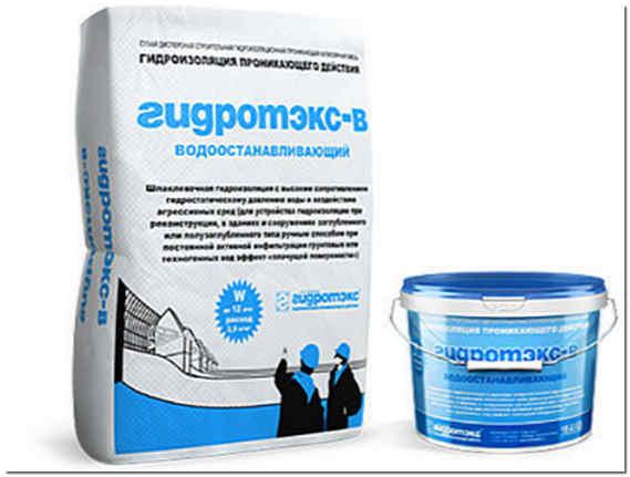 Гидроизоляция проникающего действия ГИДРОТЭКС-В
