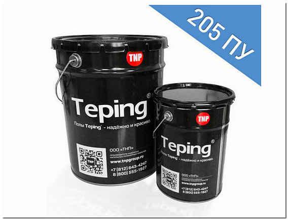 Полиуретановый наливной полимерный пол Teping® Пол 205 ПУ