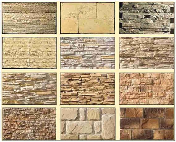 Камни для камина