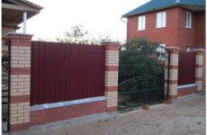 Заборы для дома и ограждения участка: какие бывают заборы