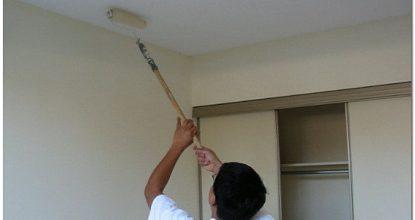Грунтовка поверхности потолка перед покраской