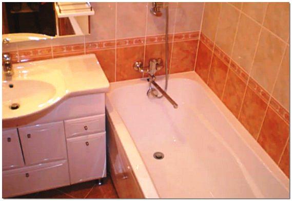 Маленькая ванная комната после ремонта