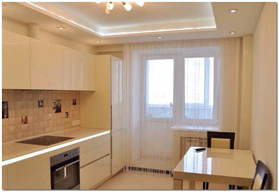 Двухуровневый потолок с подсветкой на кухне фото